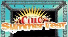 Vezi programul la Ciuc Summer Fest