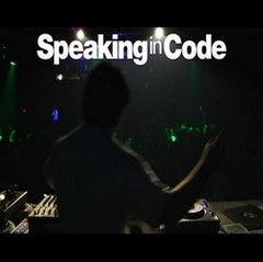 Documentarul despre muzica house si techno face ravagii