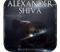 Alexander Shiva a lansat